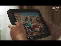 《传奇世界3D》父与子系列短片——设计师篇