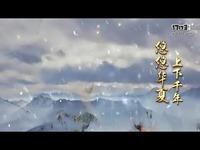 《千军万马之国战》宣传视频