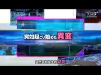 数码兽 ReArise 手游PV2(中文字幕)