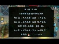 王者荣耀:2018最强韩信出装攻略 德古拉 张大仙