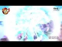 御剑飞行驰骋江湖 《远征手游》飞行视频曝光
