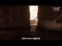 《圣歌》中文版官方预告片欣赏|奇游加速器