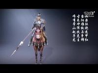 铁甲学堂第三十课,大汉武将赵云教学视频