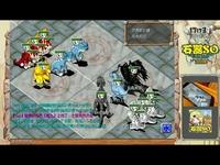 一起玩石器时代 - 直播石器3v3对战快一起来玩吧