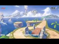 QQ飞车手游 星耀车神最不愿意跑的四个图, 第一
