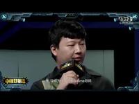 《中国好星际》第四季 第二集预告