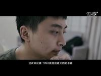 2018《星际争霸Ⅱ》黄金职业联赛第二赛季纪录片