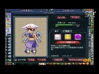 梦幻西游:超级暴力炼妖14雷鸟人+11毗舍童子