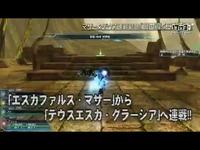 《梦幻之星OL2》6周年纪念更新介绍视频
