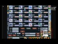 玩家脱坑前鉴定两亿装备 这是对玩家的最后挽留?