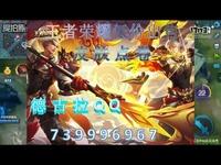 王者荣耀:貂蝉无限技能秀全场!德古拉VS嗨氏