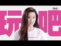 刘亦菲邀你前来《天使纪元》一起玩转世界杯