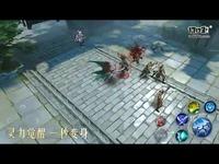 《大唐无双》手游全新资料片