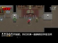 《传说法师》-像素块游戏纯粹的乐趣!