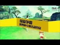 为冠军喝彩 《蜀门手游》世界杯同款仙灵上线