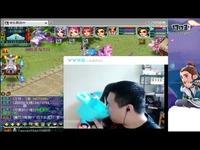 梦幻西游:老王又被整的喝了一盆盐水!