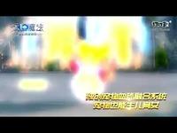 《永恒魔法》全新内容龙之后裔公测宣传视频