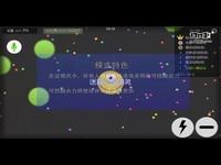 全新模式:闪合大乱斗玩法介绍