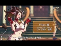 SNK HEROINES Tag Team Frenzy中文