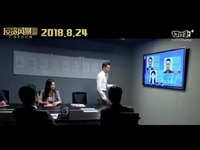 反贪风暴3电影《反贪风暴3》升级版特辑在线播放