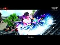 新天龙八部守护系列剧情片《你欠我的命中克星》
