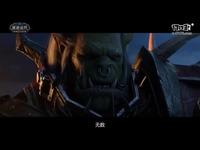 魔兽世界全新动画《老兵》