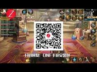 DNF手游9测游戏主页面功能设置讲解