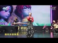 【神武3端游】神武之战冠军联赛-回顾视频
