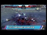 韩服2018第二赛季 第一周 TOP3