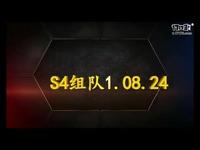 仙境风云心静 刀剑月下门S4组队1.08.24黄金尖锋