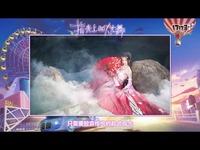 【指尖上的炫舞】第40期:古风套装陪你过七夕!