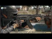 《绝地求生》新枪BerylM762|奇游加速器