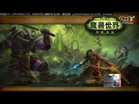 魔兽世界 8.0 8.1 8.3 神手兽王猎PVP一键宏