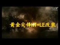 仙境风云心静WKC沙场拉力S4组队1.27.80黄金尖锋
