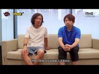 17173独家专访红莲之王制作人柴贵正&和贺润