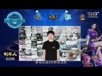 征途系列全国玩家巡回见面会!9.16首站巨人网络