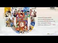 金庸群侠传online至尊版-决战京城
