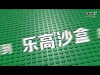 国内首款乐高®游戏《乐高®无限》神秘揭晓!