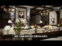 韩服《洛奇英雄传》公会房子宣传视频