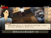 将中国家庭教育做成消消乐的游戏《中国式家长》