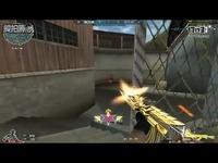 本阁:不愧是最贵的AK,用起来跟自瞄一样