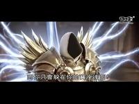 暗黑破坏神3超长CG剧情,历代最强