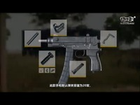 """《绝地求生》新枪械""""蝎式手枪""""宣传介绍视频"""