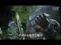 《TERA》PS4版公测预告片