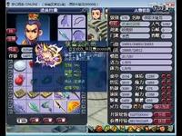 梦幻西游手游电脑版上线就送全身160级无级别