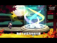 《执剑之刻》试玩视频-17173新游秒懂