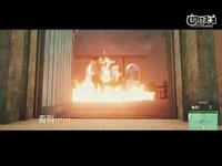 中国消防用《绝地求生》宣传消防知识