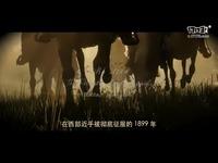 《荒野大镖客:救赎2》官方预告片3