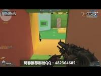 生死狙击阿春j解说:荒野屠夫!可以喷火的枪