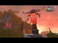 《万王之王3D》2.0资料片今日暗黑上线